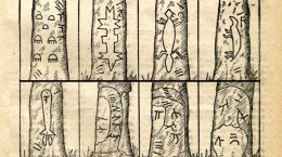 Волчьи ноги