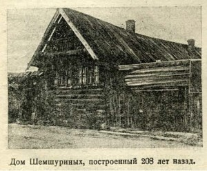 65 Уральские были новые и старые 65 (1)