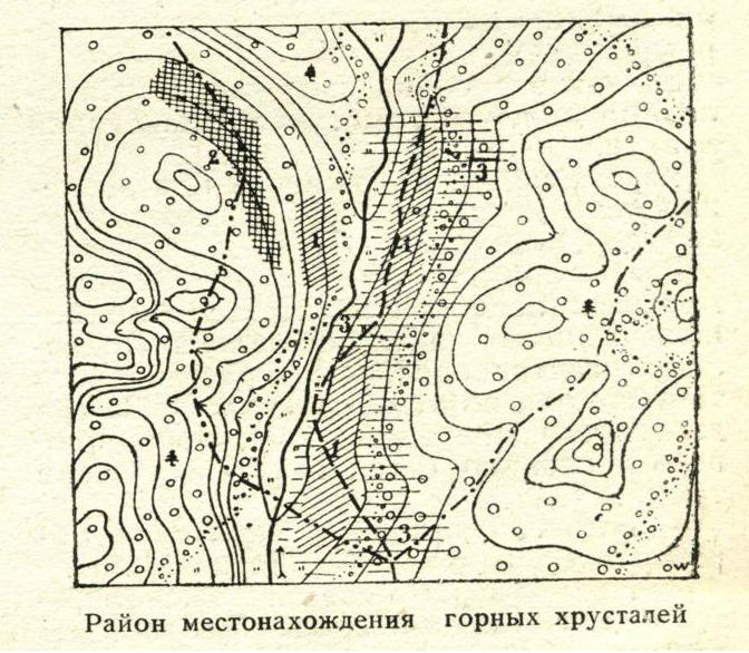(21 стр.) В дебрях Урала 25
