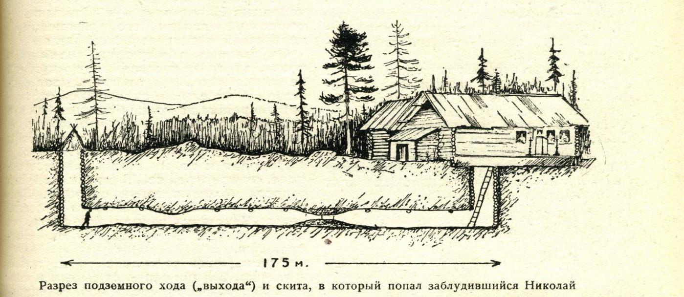 (21 стр.) В дебрях Урала 27