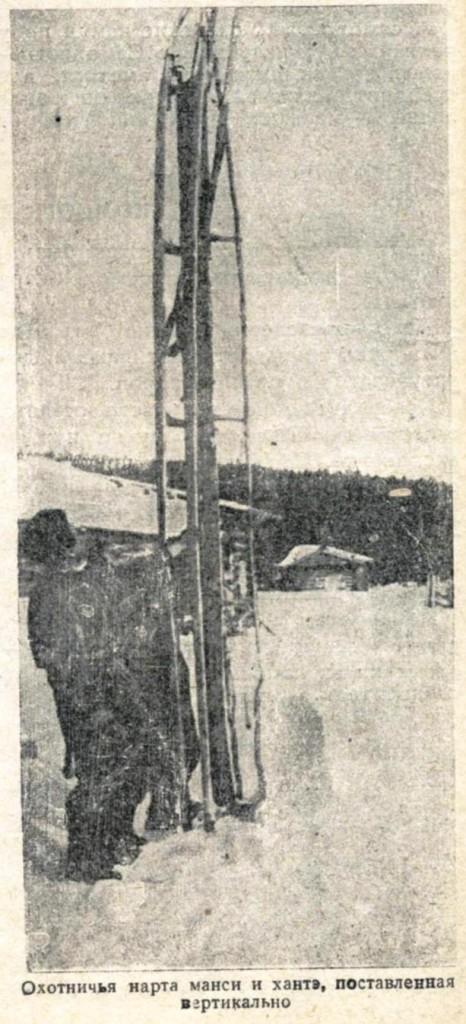 66_2 универсальный экипаж тундры