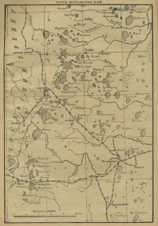 48 Зауральские озёра 60