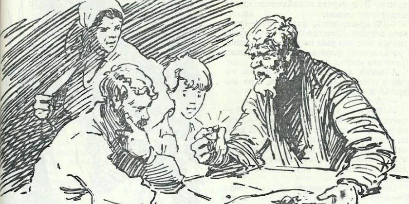 Рассказ старого горщика