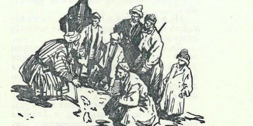 Встреча на джайляу