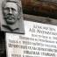 Андрей Журавский - последний мечтатель русского Севера
