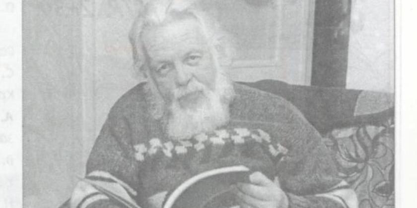 Горбунов Ю.А.
