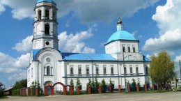 Русская Орда