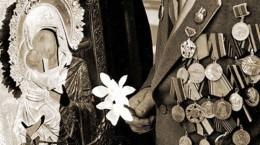 Ордена из кованого сундука