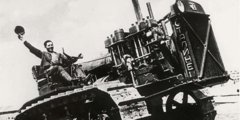 Самый первый трактор ЧТЗ