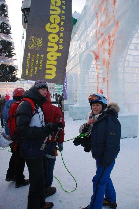 Ледовый штурм 2009