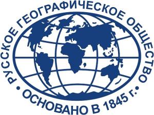 лого_РГО_голубой