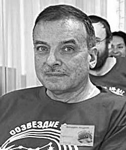 Бочаров Андрей