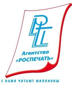 лого РосПечать