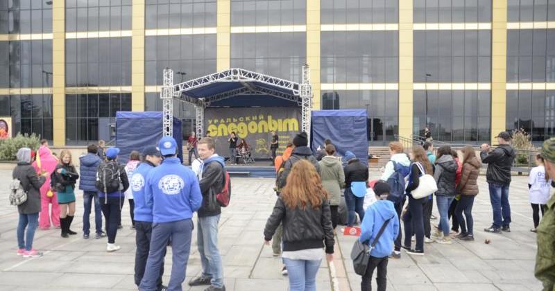 фестиваль Осень Уральского следопыта 2015