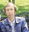 Гаращенко Алексей