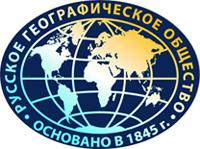 Картинки по запросу русское географическое общество логотип