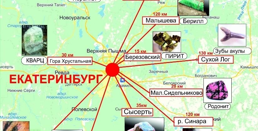 карта общая