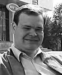 Кирин Леонид Валентинович
