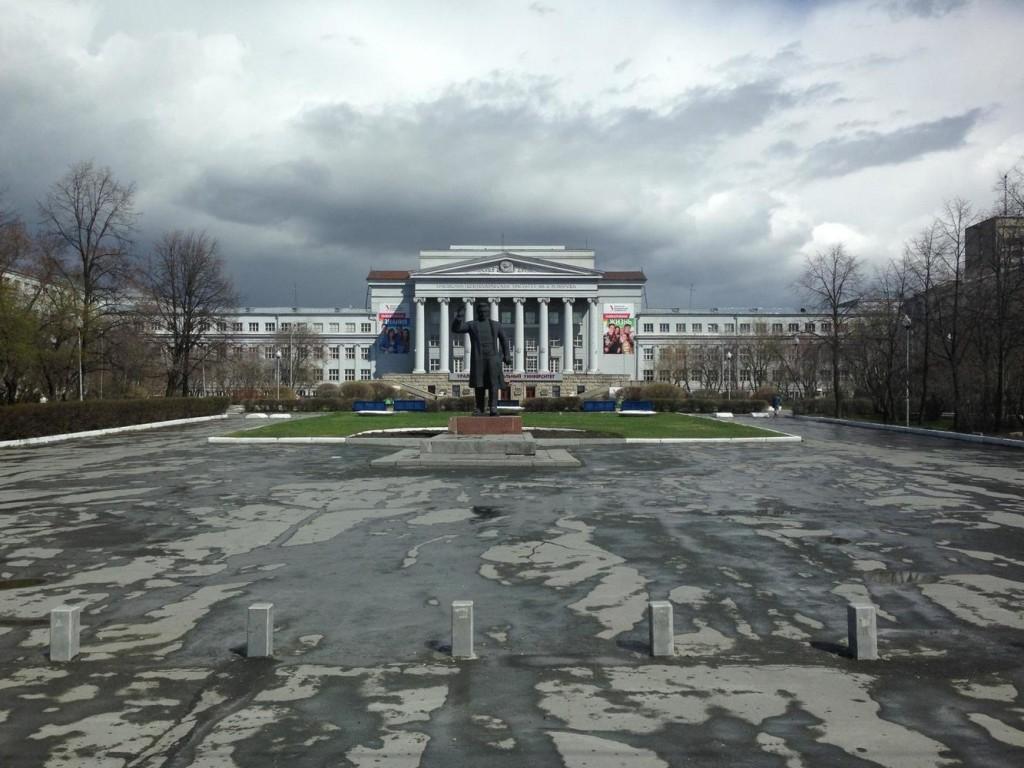 Уральский федеральный университет им. Б.Н. Ельцина