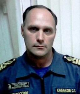 Кабаков Сергей