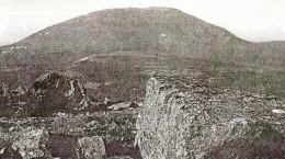 Экстремальный бег на гору Конжак