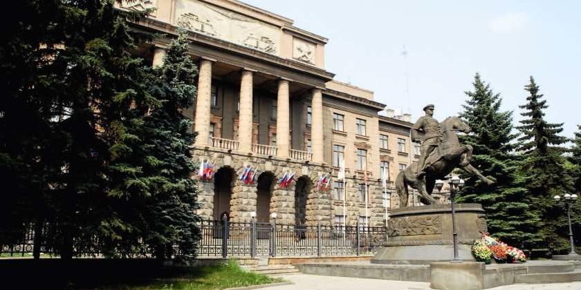 Екатеринбург гостеприимный