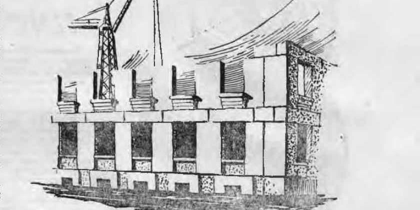 Крупные блоки