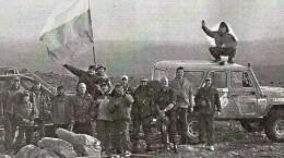 Уральское сафари