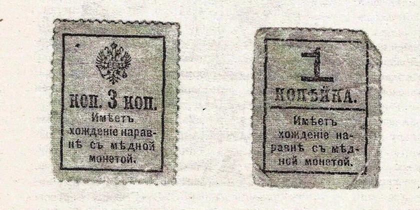 Уральские деньги
