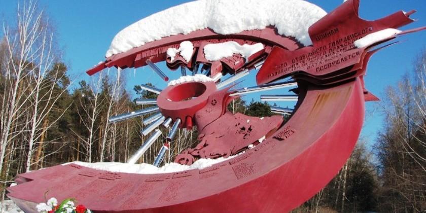 Разорванное колесо