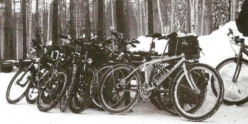 Особенности организации путешествия на велосипеде