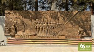 10 сталкер-66, День Героев. Памятники ветеранам ВОВ