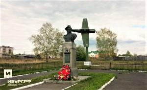 9 сталкер-66, День Героев. Памятники ветеранам ВОВ