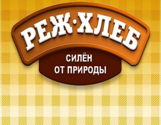 stalker66DG16_Rezh-hleb_logo