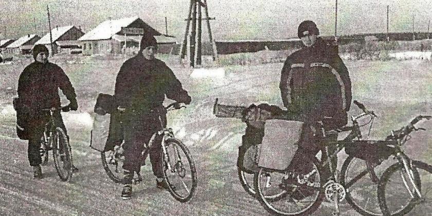 Немного о велотуризме