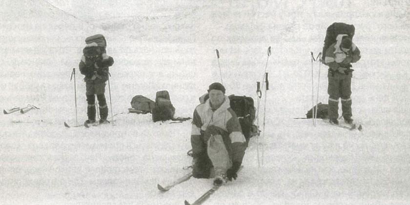 Личное снаряжение туриста-лыжника