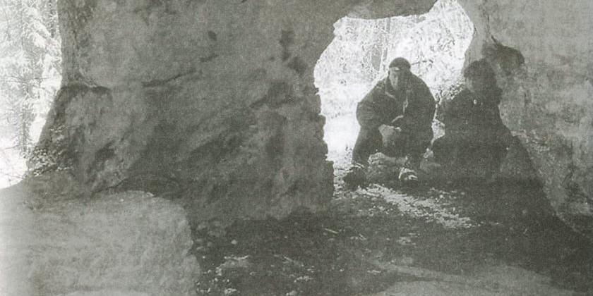 Поиски уральских пещер