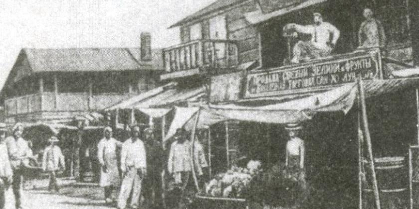Харбино-шанхайские кировградцы