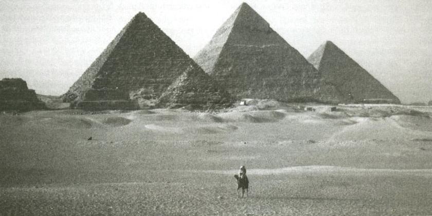 Мистерия Древнего Египта