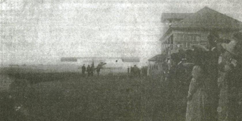 Первый самолет в Тагиле
