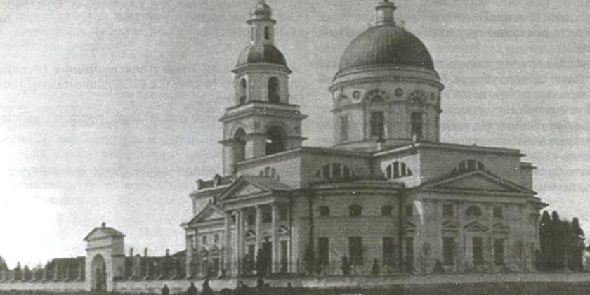 Храм в Билимбае и его архитектор