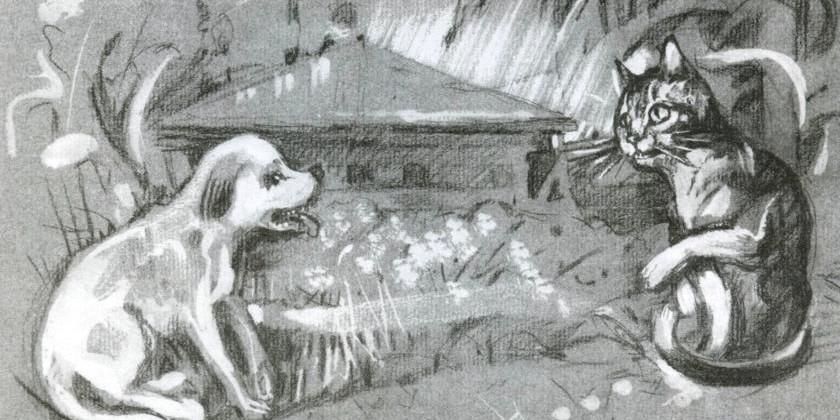 Осень Артиста - гончего пса