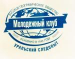 лого Молодёжный клуб РГО Уральский следопыт