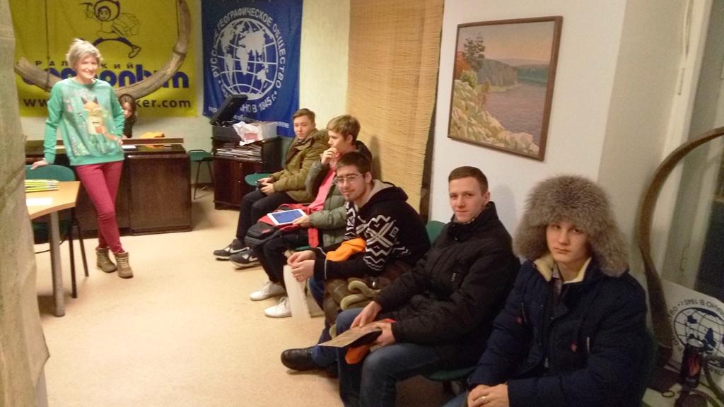 Молодёжный клуб РГО _21.12.16