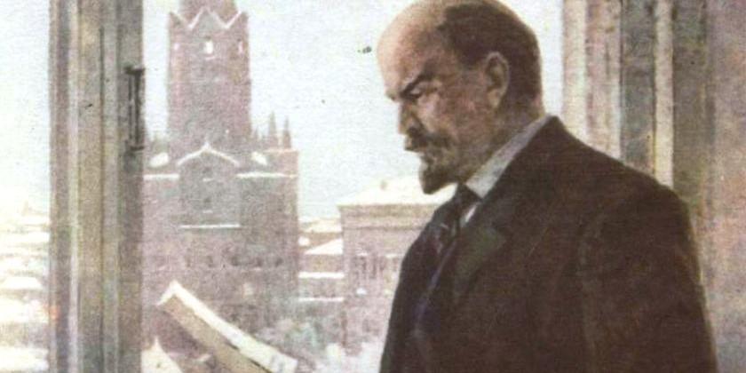 Здесь жил и работал В.И.Ленин