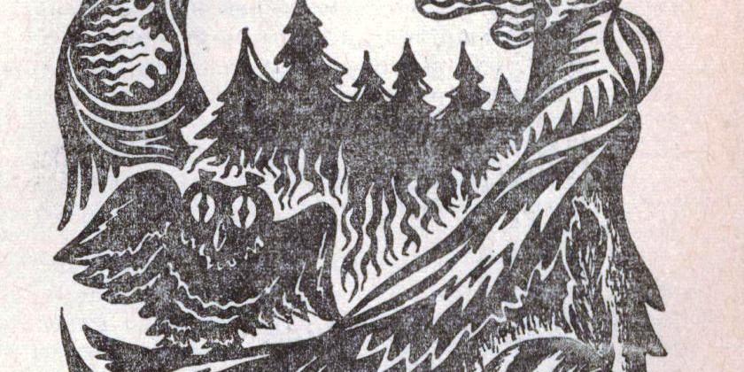 И степь, и лес...