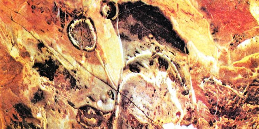 Геолог на Луне