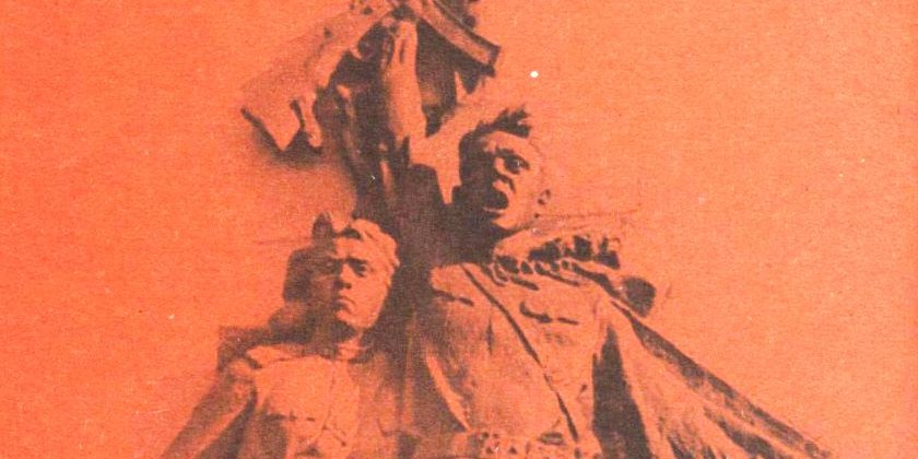 Сталинград Володи Мелехина