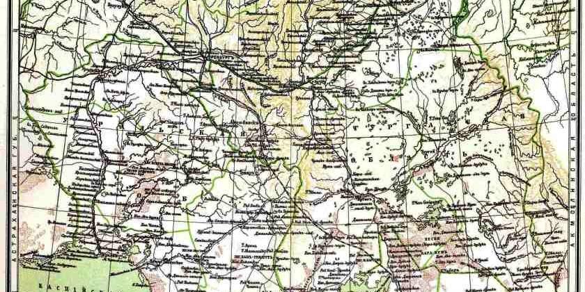 Уральская область