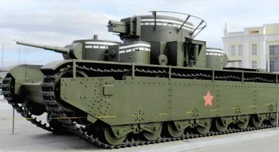 «Боевая слава Урала»
